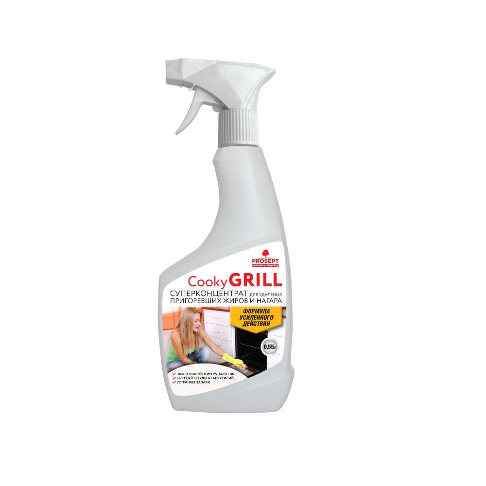 COOKY GRILL СПРЕЙ средство  для чистки гриля и духовок 550мл