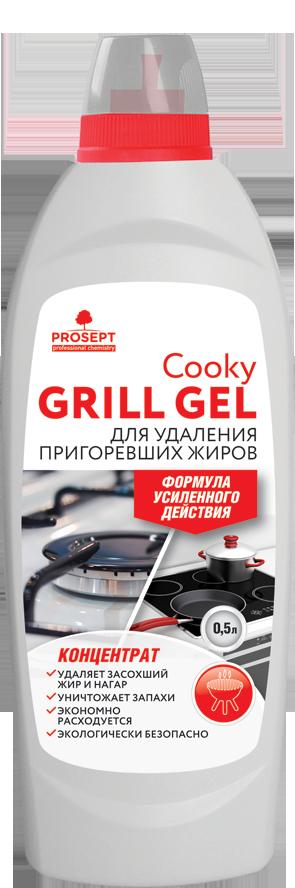 COOKY GRILL GEL средство для чистки гриля и духовок 0,5л